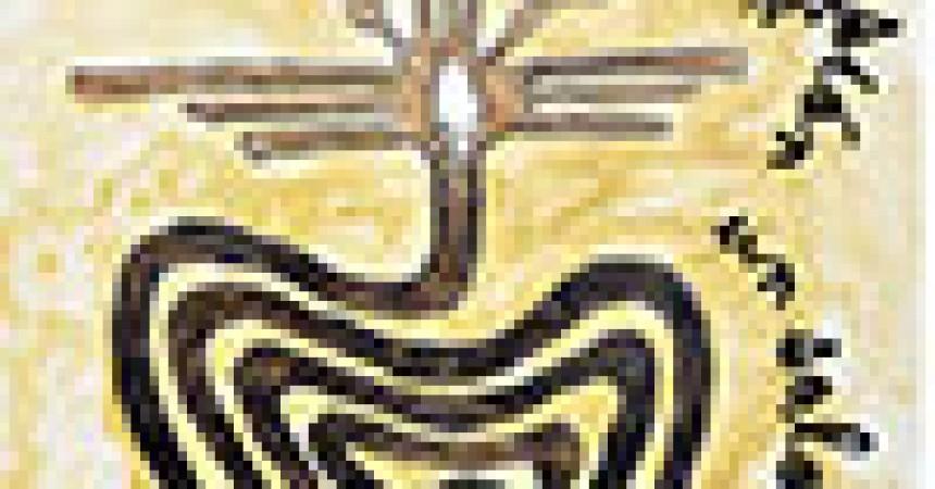 Informazioni sulla Provincia del Sacro Cuore (SCOR)