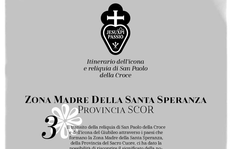 Album 03 dell'Icona e reliquia… [SCOR]<br>ZONA MADRE DELLA SANTA SPERANZA